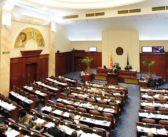 Mazedonien: Parlament stimmt Namensänderung zu